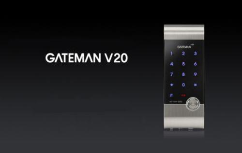 Gateman+v20
